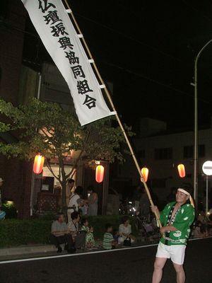 三河仏壇振興協同組合