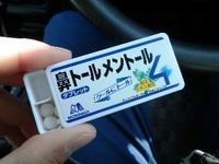 イッツ・ア・ビュリホーネーム!