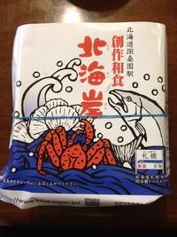 北海岸(北海道物産展の海鮮丼)