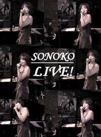 Jazz Live!