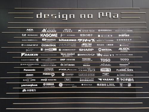 design no Ma