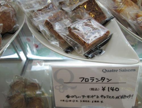 Pâtisserie Quatre Saison