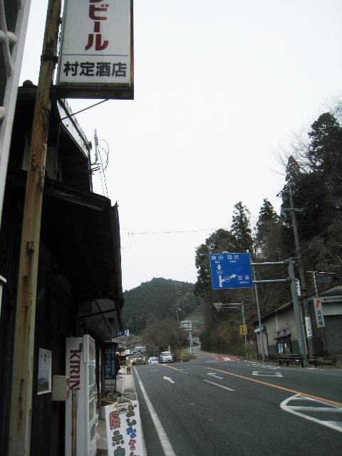 村定酒店さんからスタート (中馬のおひなさん#1)
