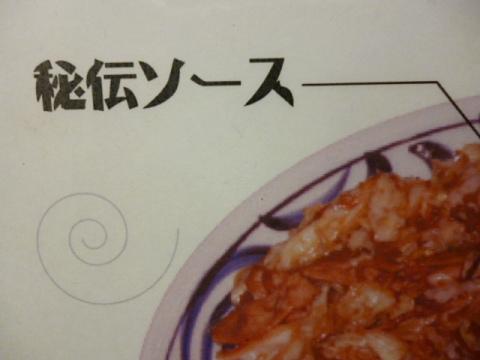 モグモグキッチンさんにてあの懐かしの味を堪能!