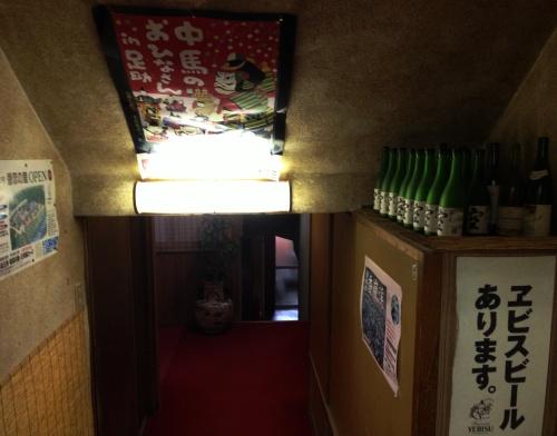 隠れ家宿にて日帰り露天風呂 #2
