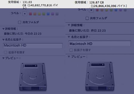 インストール/OS編