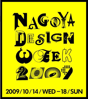 NDW2009