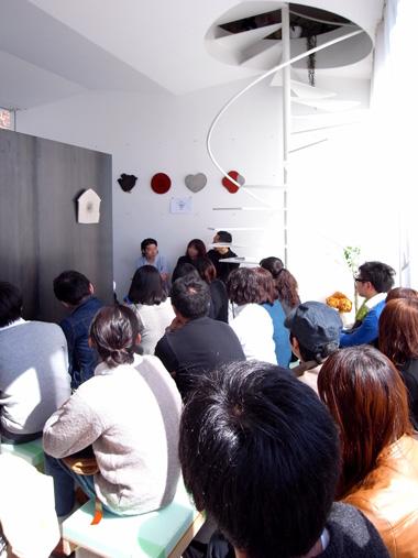 N Dialogue in Motoyama
