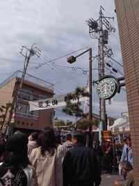 覚王山春祭