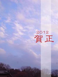 Go! 2012。