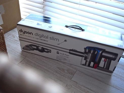 Dyson Digital Slim DC35 マルチフロア