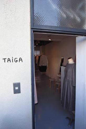 NAHO IKEDA+KOKO design office