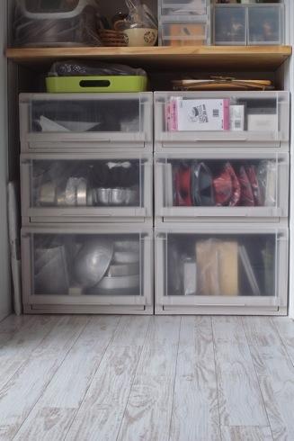 キッチン引き出し収納製作記 Vol.1