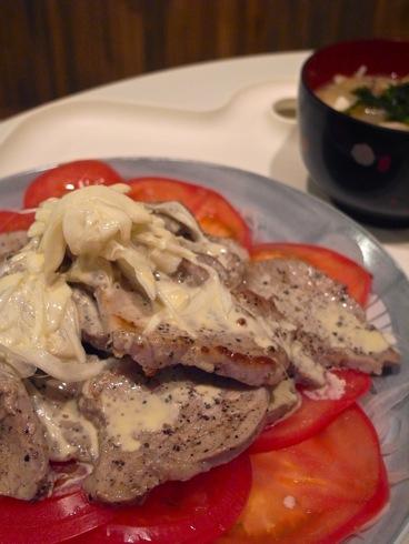 ヒレ肉のサラダ