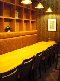 お盆の家族、親戚との集まりに個室でお食事