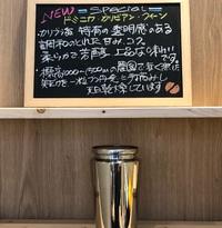 こんばんは。OHAYOU COFFEEです〜☕️