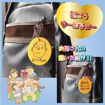 「お名前かくれんぼ」でブレイクした飯田樹脂さんの新たな展開をサポート!