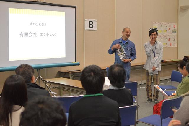 【大盛況】オカビズ4周年記念パーティ「オカパー」10/28に開催しました!