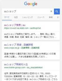 オカビズITアドバイザーが伝授!検索エンジンで上位に位置するコツ