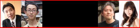 OKa-Biz年末年始休業のお知らせ・2014年12月27日~2015年1月4日までお休みします
