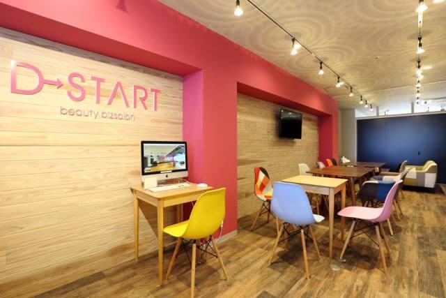 岡崎市のビューティービジネス起業支援に特化したコワーキングスペース「D→START」をサポート
