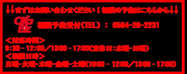 職人技術を生かした新商品展開/まちこうばFUFU「なないろのベビーリング」7/14日経MJに掲載!