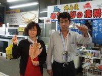 【新商品】平昌五輪を讃える蒲郡の干物セット「ウオリンピック金銀セット」