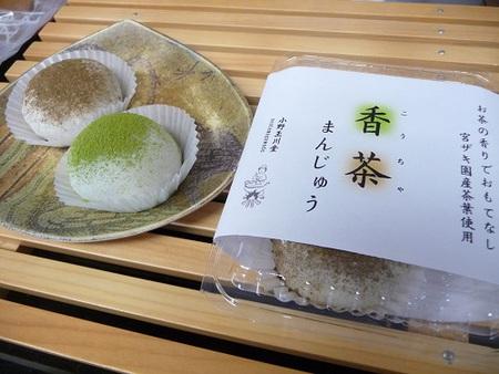 あの『肉球羽二重餅』の老舗和菓子屋とお茶農家がコラボした「香茶まんじゅう」新発売!