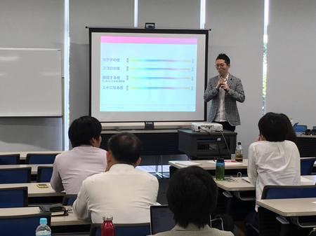 どんな方にも気持ちよく利用いただけるOKa-Bizへ!中日新聞にも掲載/スタッフのLGBT研修実施しました