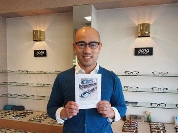 西三河で唯一のサングラスの取り扱い・メガネの吉川屋・平岩店長