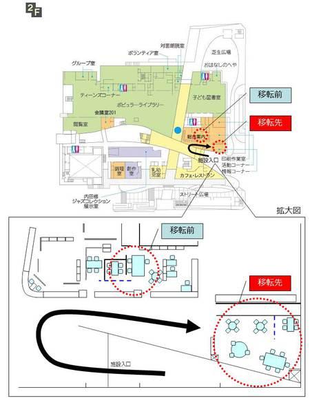 【アクセス】岡崎市図書館交流プラザ・りぶら2F