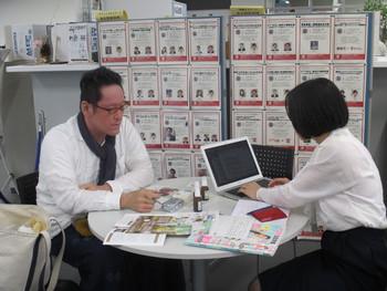 バリバリーの吉田さんが、身体に優しい「アロマの虫よけスプレー」の販路拡大のご相談にみえました♪