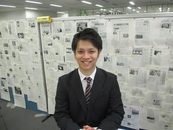 【新スタッフ紹介】企画広報コーディネーターの大前です!