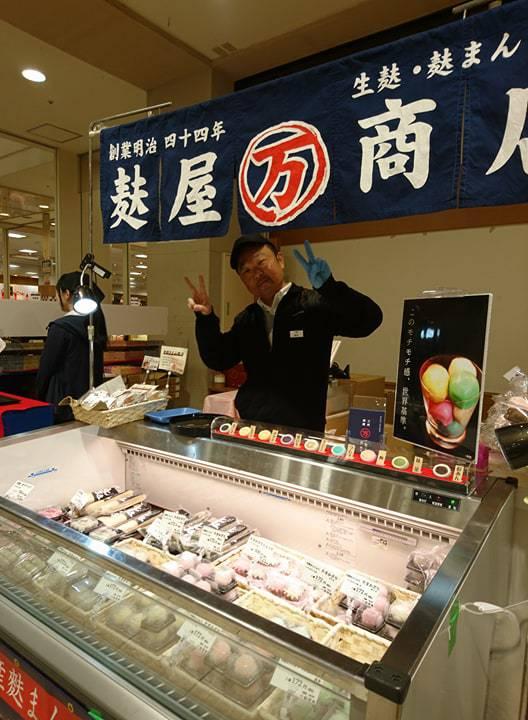 【新商品】麸屋万商店さん期間限定でバレンタイン向け「たまかざりショコラ」発売!