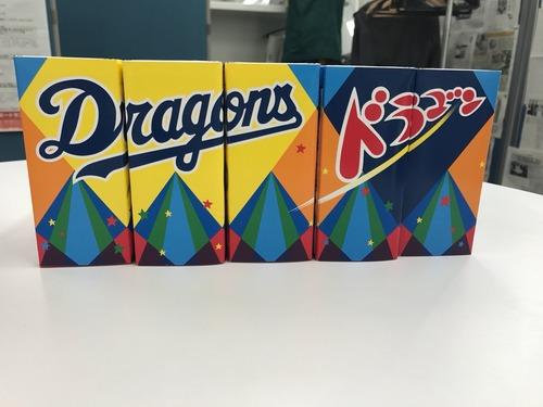 復刻ドラゴンは序章、純国産花火再起プロジェクト本章「ドラゴンズ・ドラゴン」始まる!