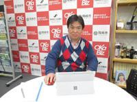 OKa-Bizはあなたのやる気スイッチを押す相談所 by熊本県人吉しごとサポートセンター(Hit-Biz)佐藤センター長