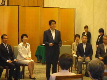 公的産業支援機関で初、OKa-Bizが内閣府の「女性のチャレンジ支援賞」受賞しました