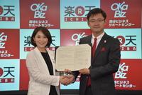 OKa-Bizは楽天株式会社と連携提携いたしました