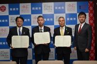 OKa-Bizは日本貿易振興機構(ジェトロ)と連携提携をしました!