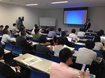 新田哲史さんのプレスリリースセミナー盛況に終了です