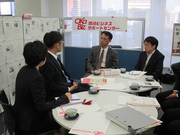 中小企業庁NO.2横田次長が来訪されました!!
