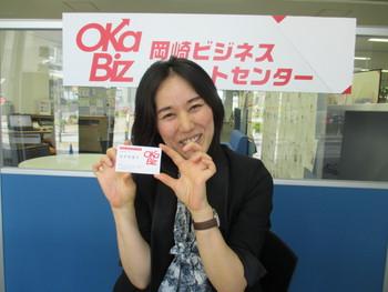 新メンバー・浅井智香子 企画広報コーディネーターです!!