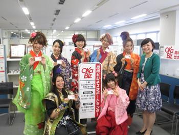あいち戦国姫隊と「葵」武将隊・小松姫がOKa-Biz「女性チャレンジ応援大使」に就任!