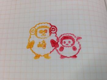 OKa-Bizメールマガジン2015新春号