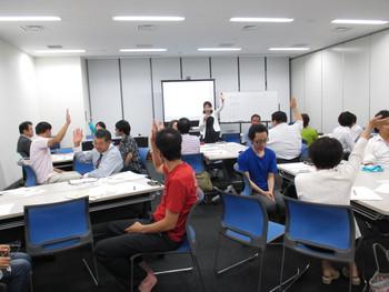 第15回実践セミナー「社内活性化で生産性を120%に!!リーダーのためのコミュニケーション術」を開催しました