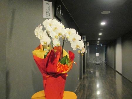 【開設1周年記念第1弾】「ビリギャル」著者・坪田信貴氏講演『ビリギャルに学ぶ人材育成論』を開催しました!