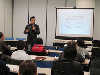 【セミナーレポート】「DDR安藤竜二のブランド塾」2日目終了しました!ペルソナ、ブランドプロミスの発表、プレスリリースの