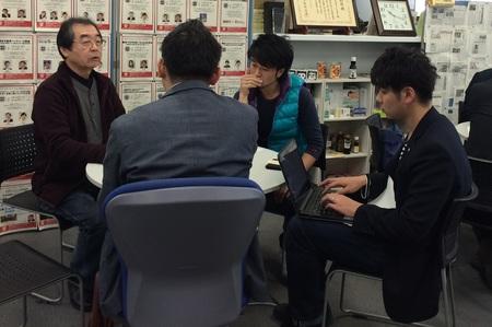 \ 岡崎の銘茶 「宮ザキ園」 梅村さんに新展開の予感です!/