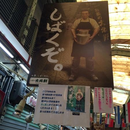 【開催レポ】売上アップの秘訣はアホになること!?電通コピーライター・日下慶太さんによる「アホがつくる町と広告」
