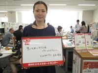 岡崎に住む外国人が暮らしやすいように・多文化共生を目指すVivaおかざき!!長尾さん